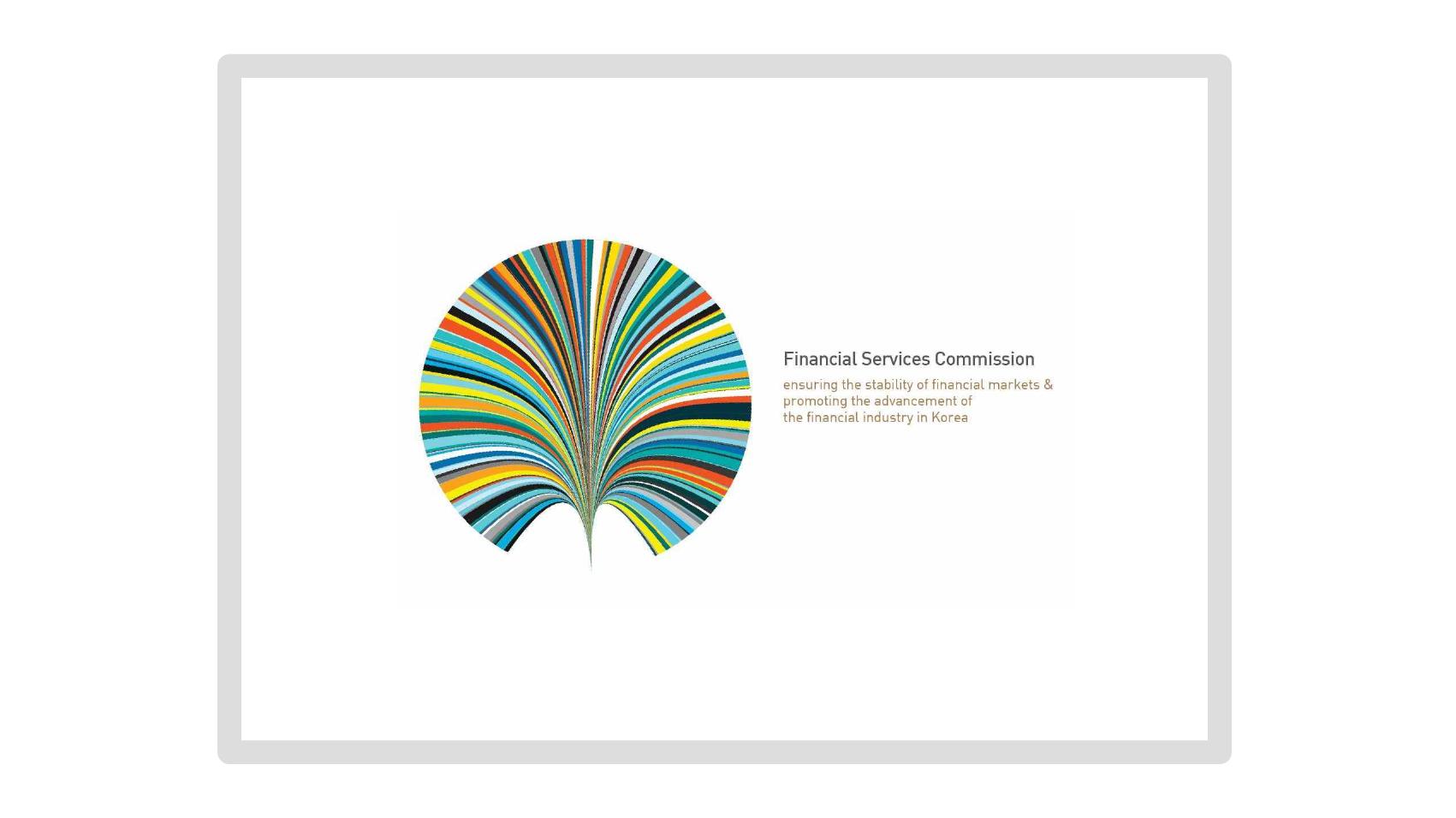 2012_Brochure_표지